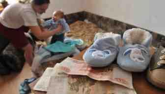Когда начисляют детские деньги